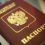 Список безвизовых стран для граждан России
