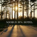 Noorus SPA Hotel — эксклюзив от Hellomir